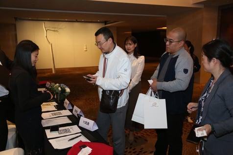 Beijing FinTech Event 1