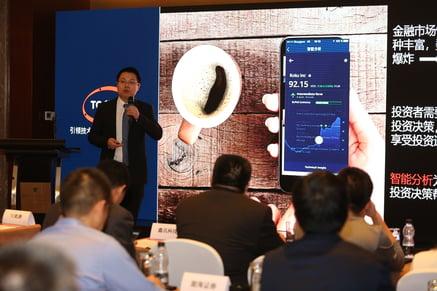 Beijing FinTech Event 2