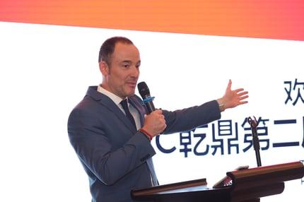Beijing FinTech Event 3