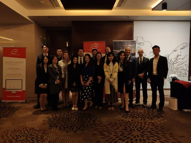 Beijing FinTech Event 6